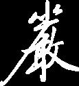 logo-155x140